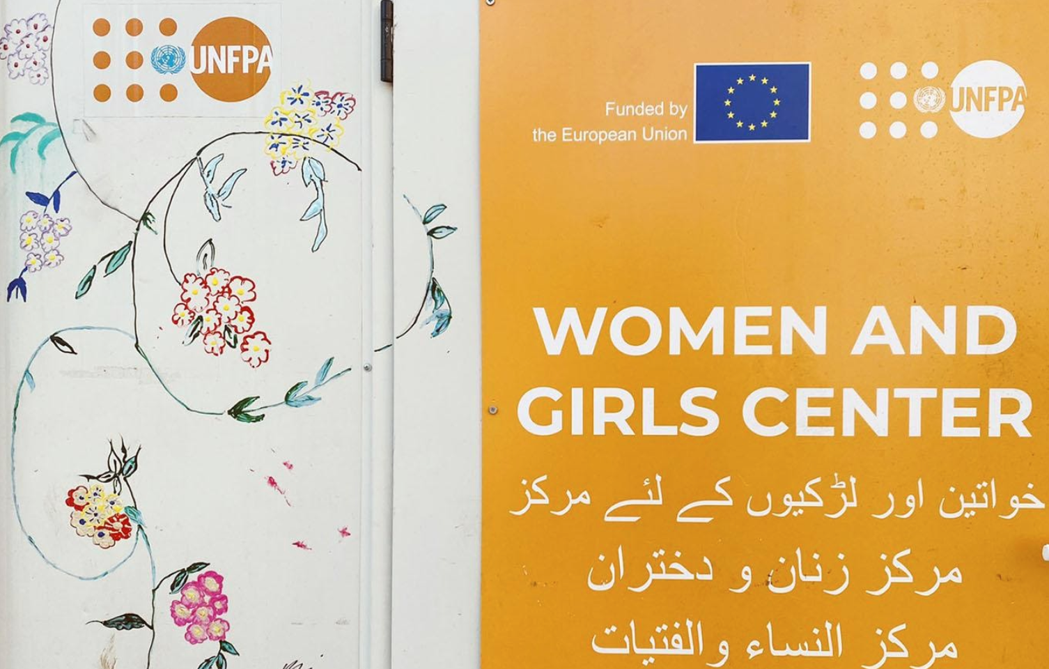 Sign for a UNFPA Women and Girl's Center