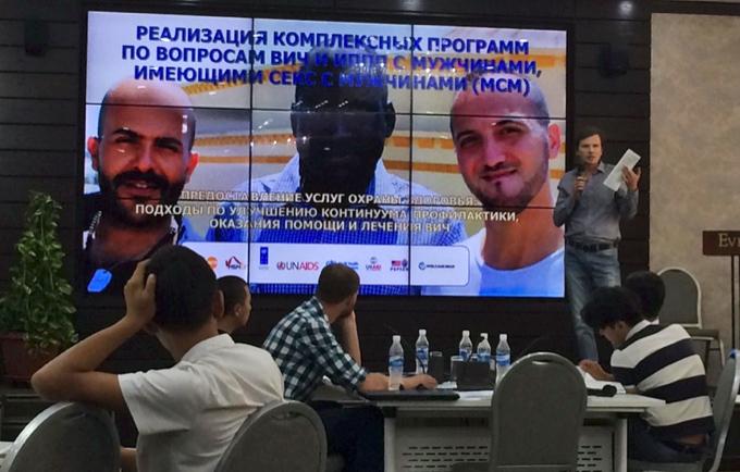MSMIT training in Bishkek