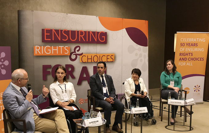 Panel discussion on what's changed for people with disabilities in Eastern Europe and Central Asia