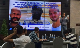 MSMIT training in Bishkek
