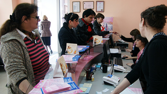 A cervical cancer screening centre in Tbilisi, Georgia
